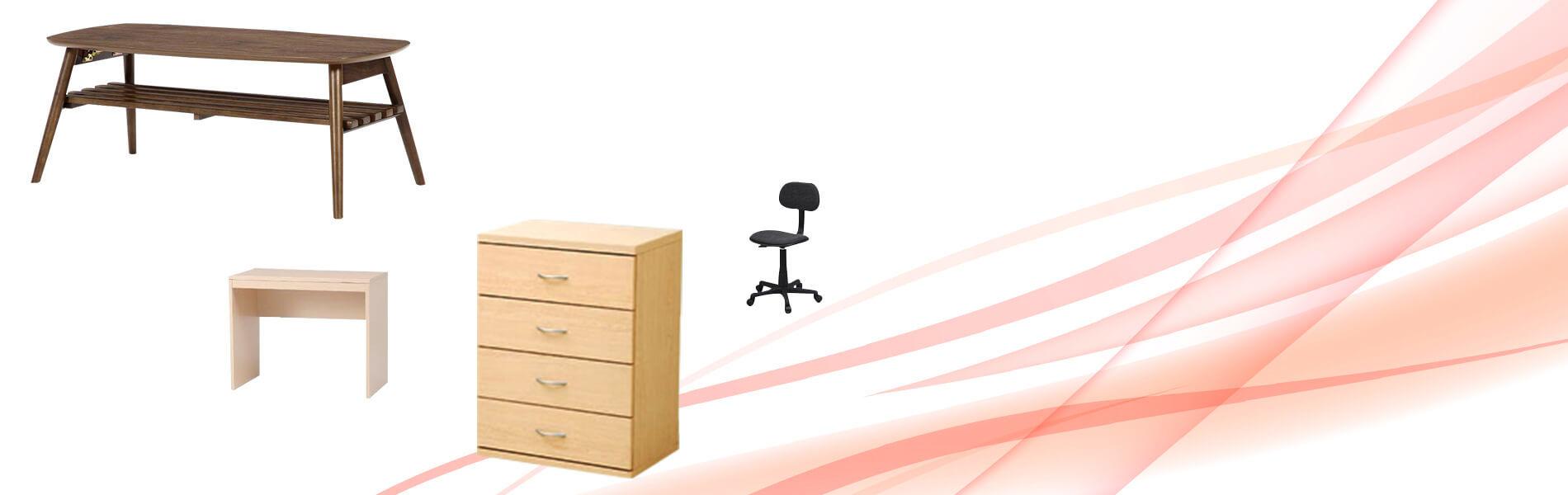 収納家具商品 生活家具商品 レンタル